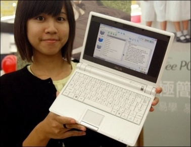 &quot;Eee PC&quot; compact budget laptop in Taiwan
